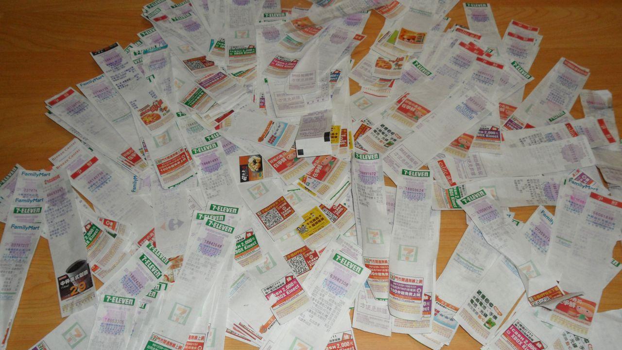 Taiwan Receipt Lottery