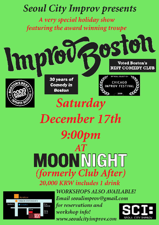 Seoul City Improv ~ ImprovBoston show!