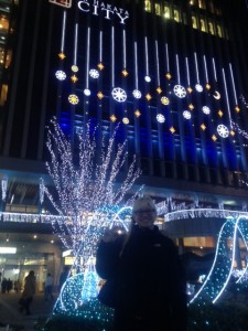 Hakata Station Christmas Lights and Me