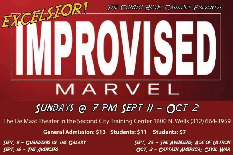 improvised-marvel-at-the-second-city